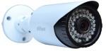 Camera IP hồng ngoại không dây Outdoor eView WB636N13-W